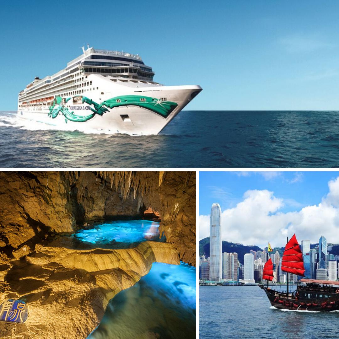 Cruises 20191101